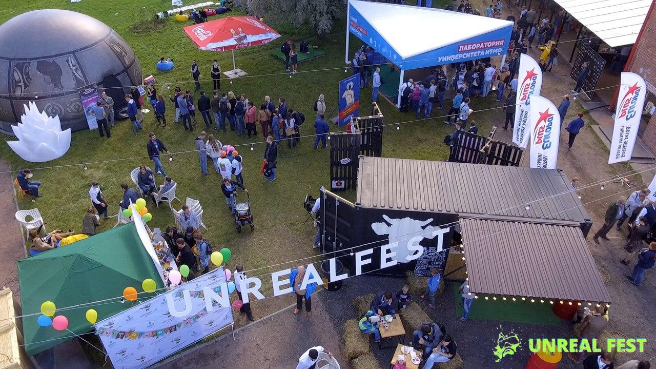 Grand Chess Fest - Спонсорам и партнерам